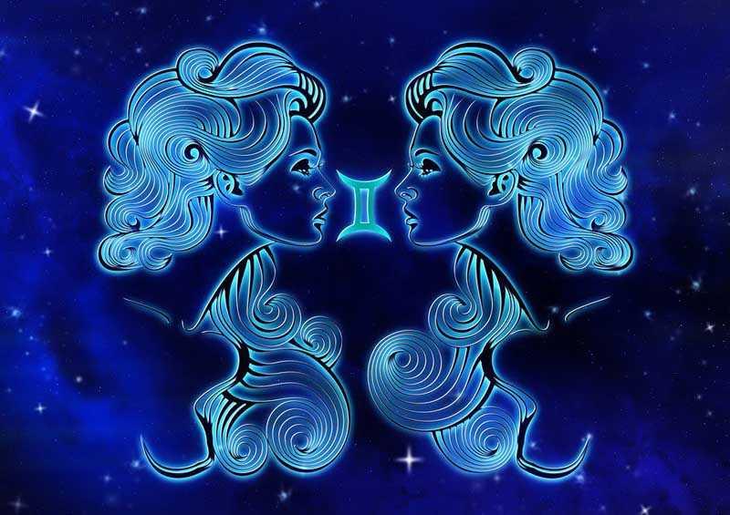 гороскоп январь 2020 близнецы