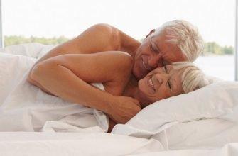 Любовь после 60 возможна