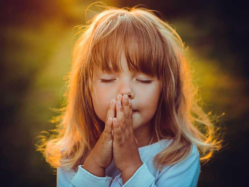 Молитвы, помогающие зарядить день позитивом и удачей