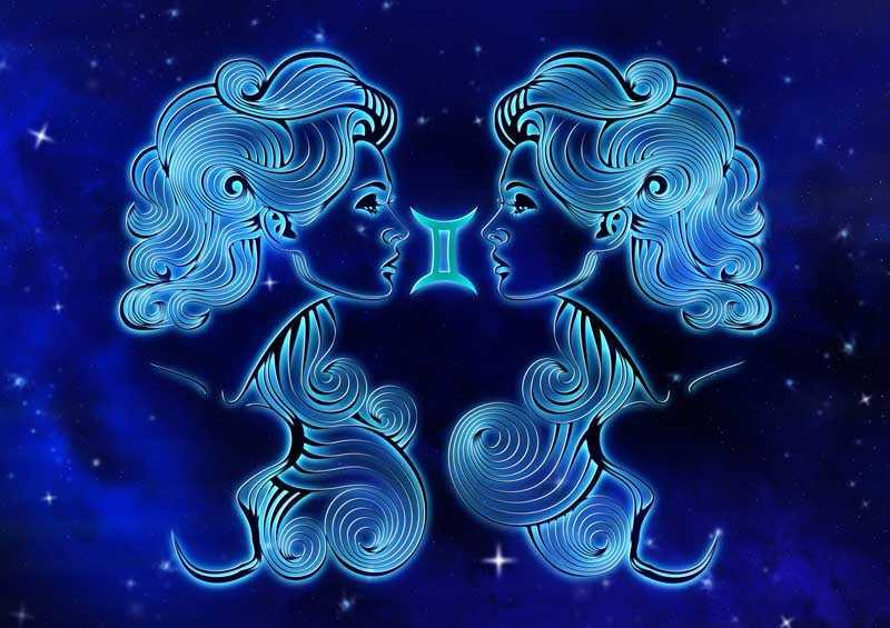 март 2020  близнецы