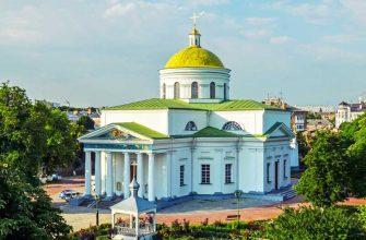Основные церковные праздники в марте 2020 г.