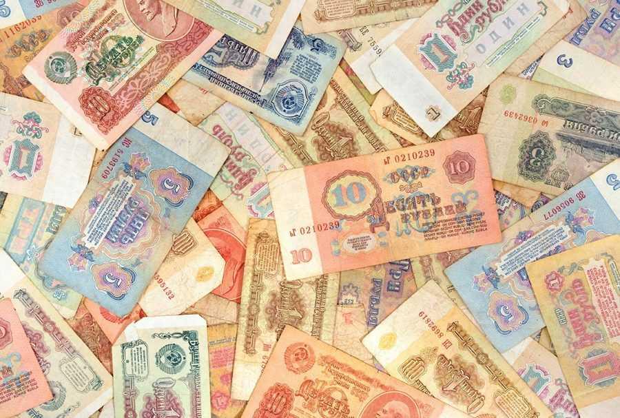 Деньги в СССР