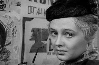 Судьба и личная жизнь Любы Трофимовой — актрисы Алины Покровской