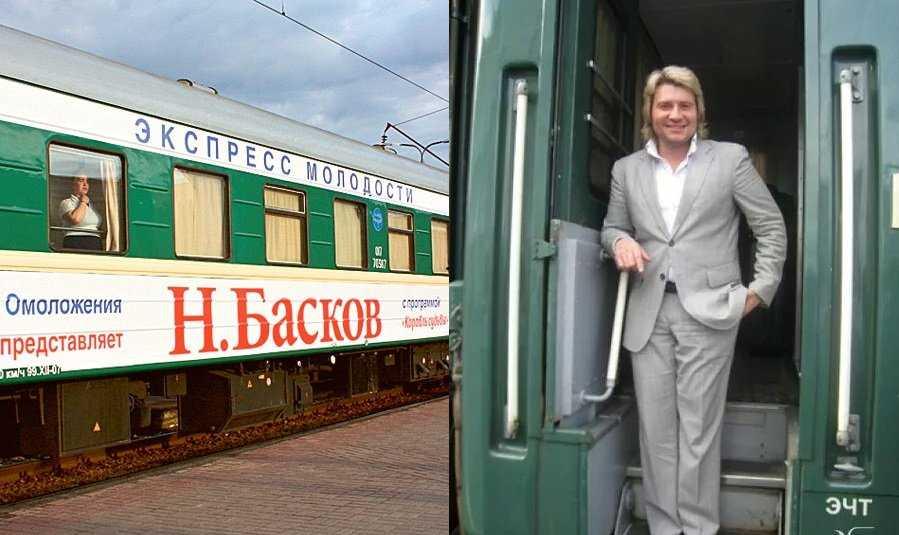 Как выглядит вип-вагон Николай Баскова