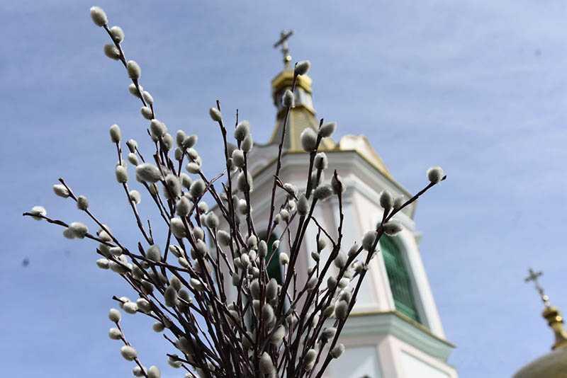 12 апреля — Вербное воскресенье
