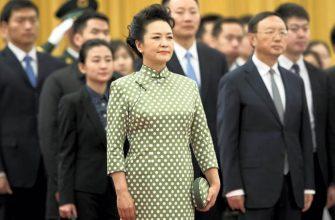 Как Президент Китая познакомился со своей женой