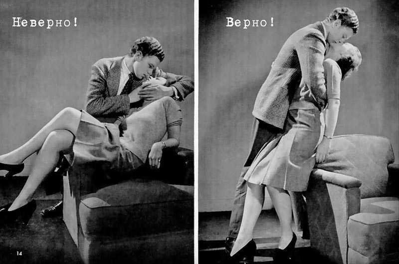 Комфортные поцелуи на кресле