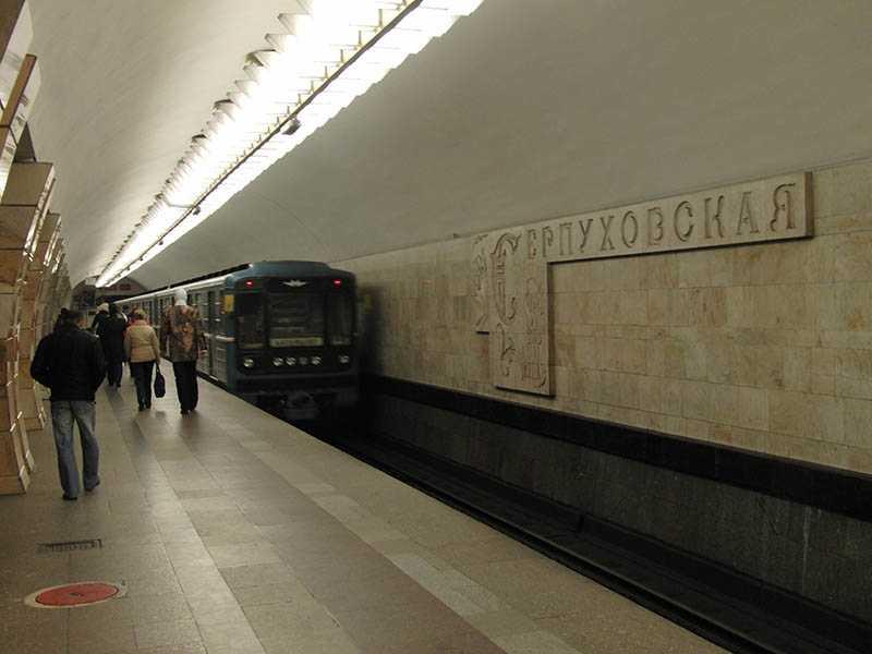 Разные названия провальной станции Советская Серпуховской Добрынинская