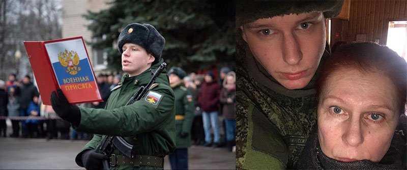 Верберг выложила в инстаграм фотографию своего сына, где он дает воинскую присягу.