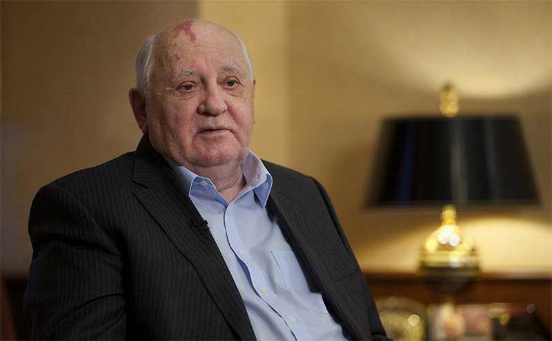 Где живет Горбачев