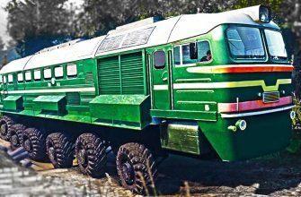Зачем создали поезд на колесах