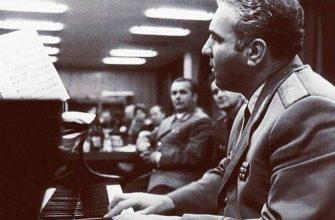 История советского милиционера, которые писал хиты