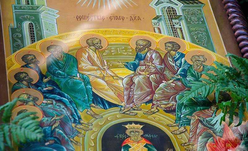 8 июня — День Святого Духа (Духов день)