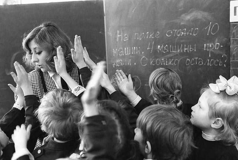 Что было запрещено советским школьникам