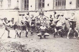 Виды спорта, которые не признавались в СССР