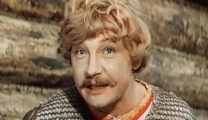 «Финист-Ясный Сокол» (1975 год)