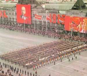 парад победы В 1985 году