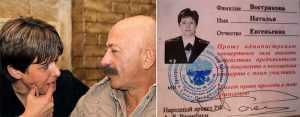В2005 году уВостриковой начались проблемы создоровьем, ауРозенбаума умер близкий родственник. Поддерживая друг друга, они сблизились еще больше.