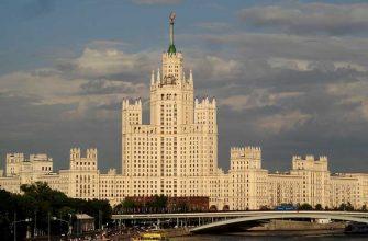 Что собой представляют «7 сестер» — знаменитые сталинские высотки