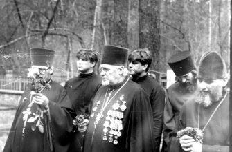 Священники, которые отличились во время боевых действий