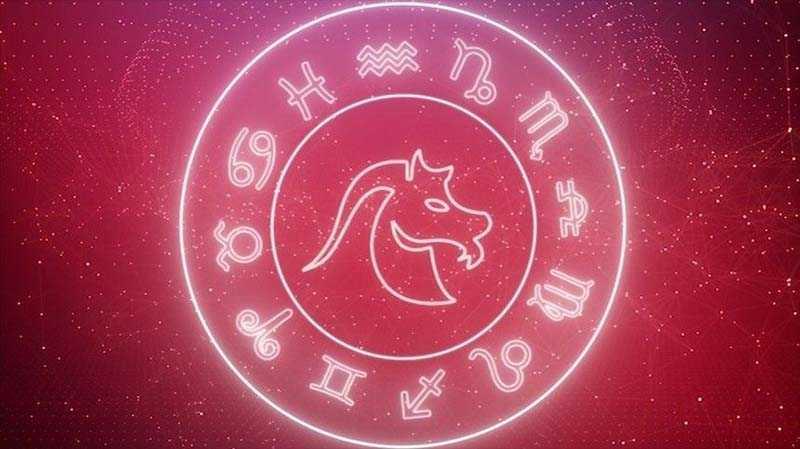гороскоп на июнь 2020 козерог
