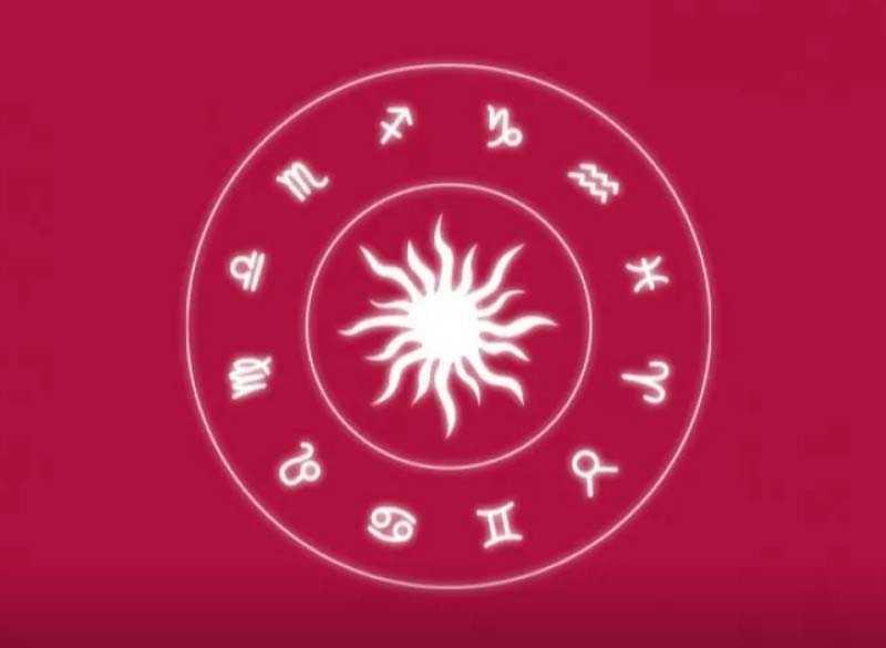 Что произойдет в июне 2020 года: гороскоп для всех знаков Зодиака