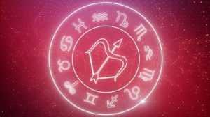 гороскоп на июнь 2020 стрелец