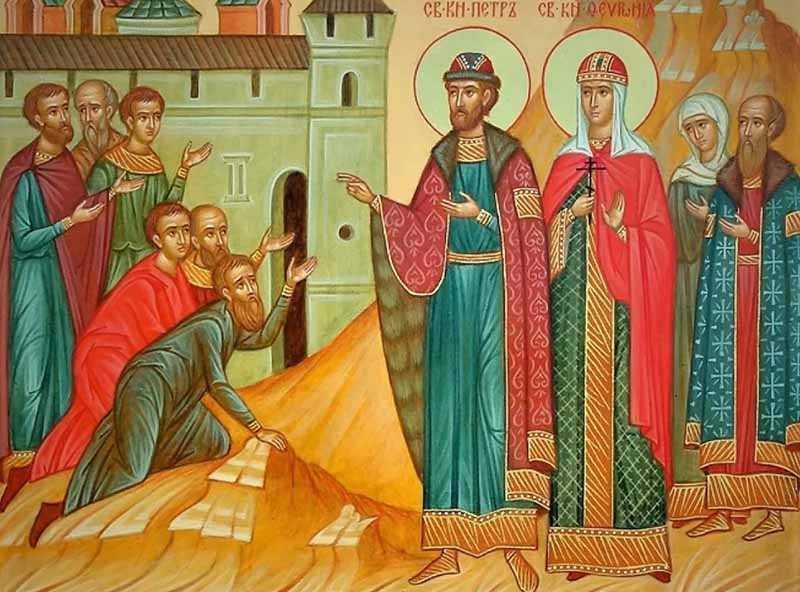 8 июля — День Петра и Февронии