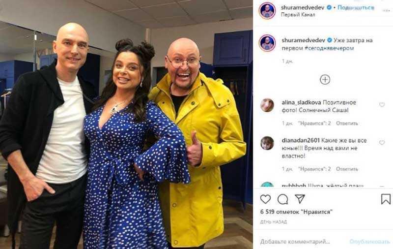 Фотография с Шурой, Державиным и Королевой вызвала шквал комментариев в соцсети.