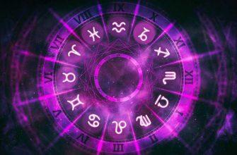 Что произойдет в июле 2020 года: гороскоп для всех знаков Зодиака