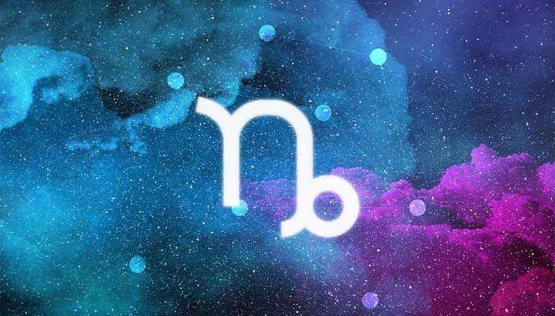 Козерог гороскоп июль 2020