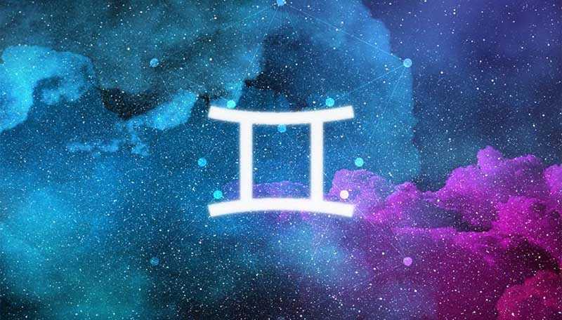 Близнецы гороскоп июль 2020