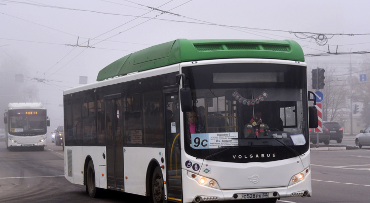 Во Владимире изменятся маршруты городского транспорта