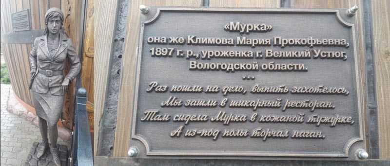 Маруся Климова – реальная личность или вымышленный персонаж песни «Мурка»?