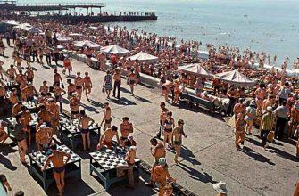 Курорты СССР: куда могли поехать граждане в своей стране