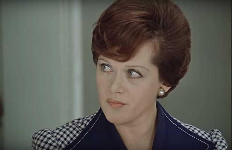 Людмила Прокофьевна, «Служебный роман»