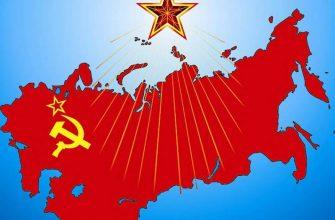 Страны, которые могли бы войти в состав СССР