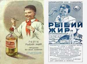 Запрет на употребление рыбьего жира
