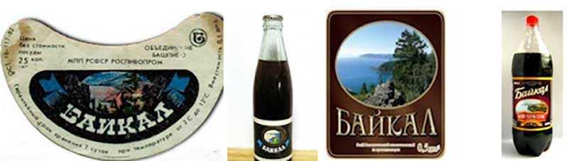 Газированный напиток «Байкал»