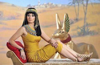 Мифы о Клеопатре