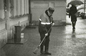 Непрестижные профессии для мужчин в СССР