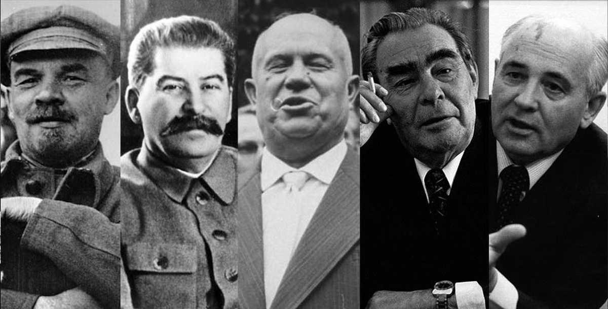 Вожди СССР