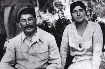 Неравные браки известных людей в СССР