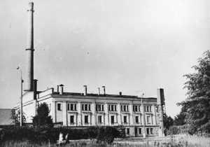 АЭС В 1951 году И. В. Курчатову