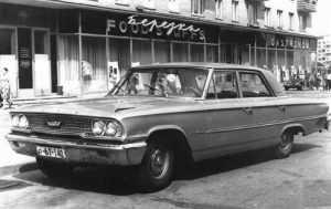 По постановлению Совета Министров СССР первый магазин «Березка» был открыт в 1961 году.