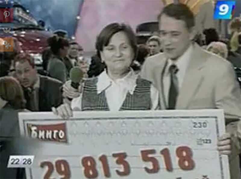 Как сейчас живет семья, которая 20 лет назад сорвала куш в лотерее и выиграла 29 миллионов рублей