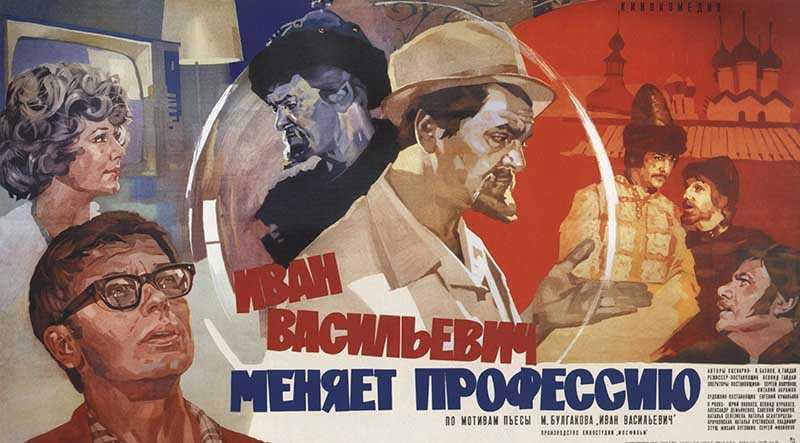 Советская киноэкономика