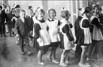 Эволюция школьной формы СССР