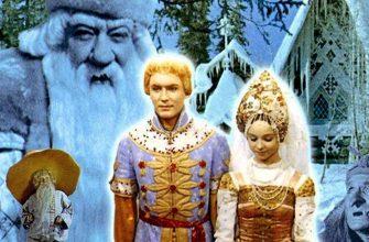 По какой причине фильм-сказка «Морозко» не понравился иностранцам