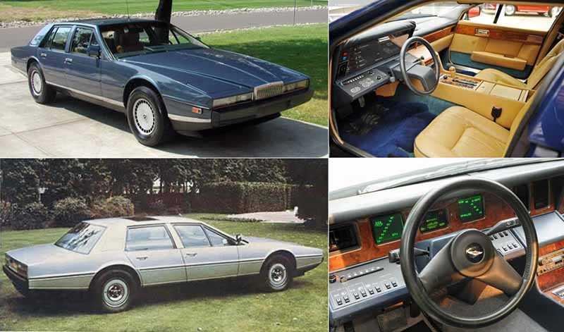 компания Aston Martin осталась на плаву,